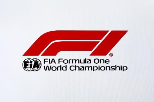 Оприлюднено попередній календар Ф-1 на сезон-2023
