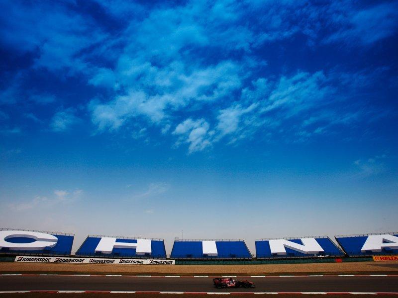 4317_chinese-grand-prix-shanghai-1-2584697.jpg (59.82 Kb)