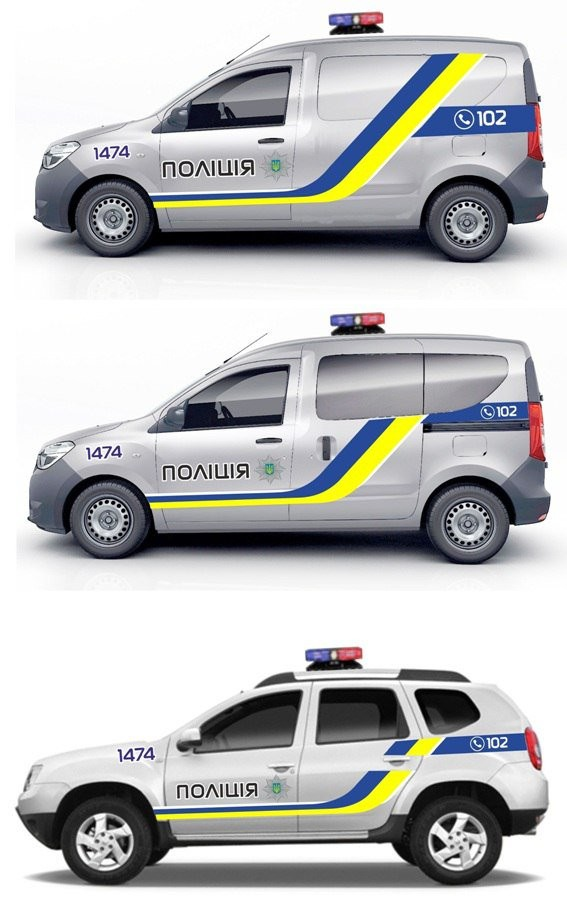 7300_police.jpg (90. Kb)