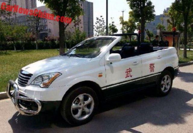 8389_car.jpg (50.93 Kb)