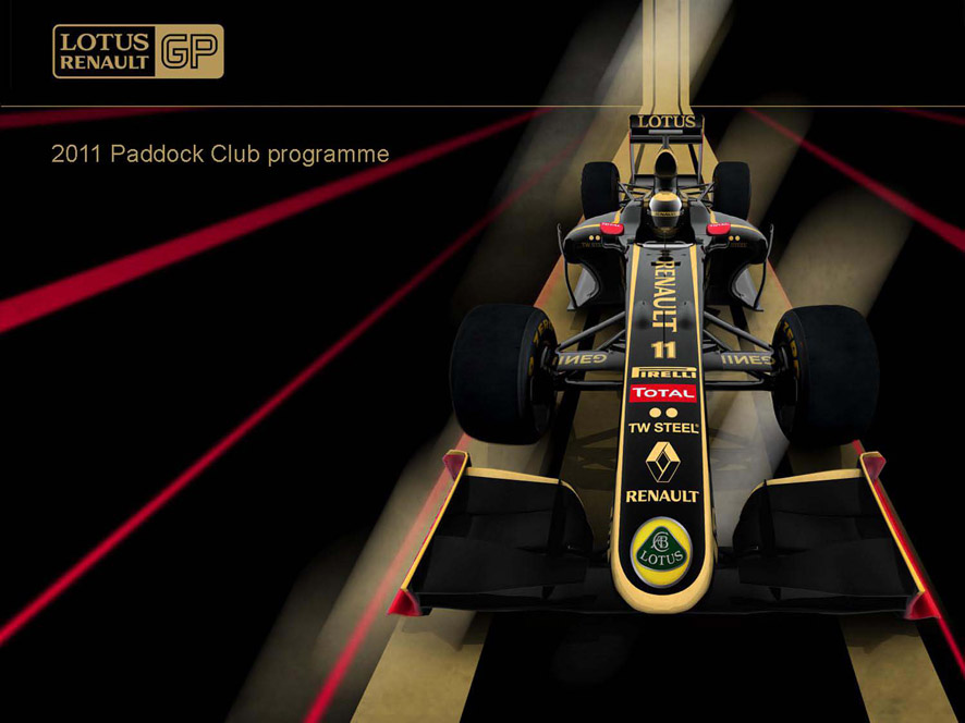 lotus-renault-gp-paddock-club.jpg (111.89 Kb)