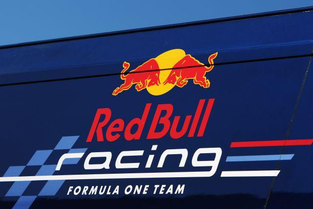 red-bull-logo-1.jpg